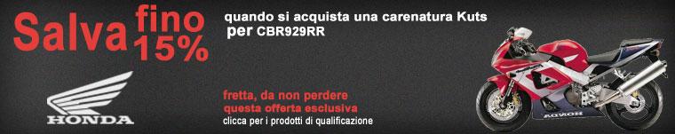 CBR929RR